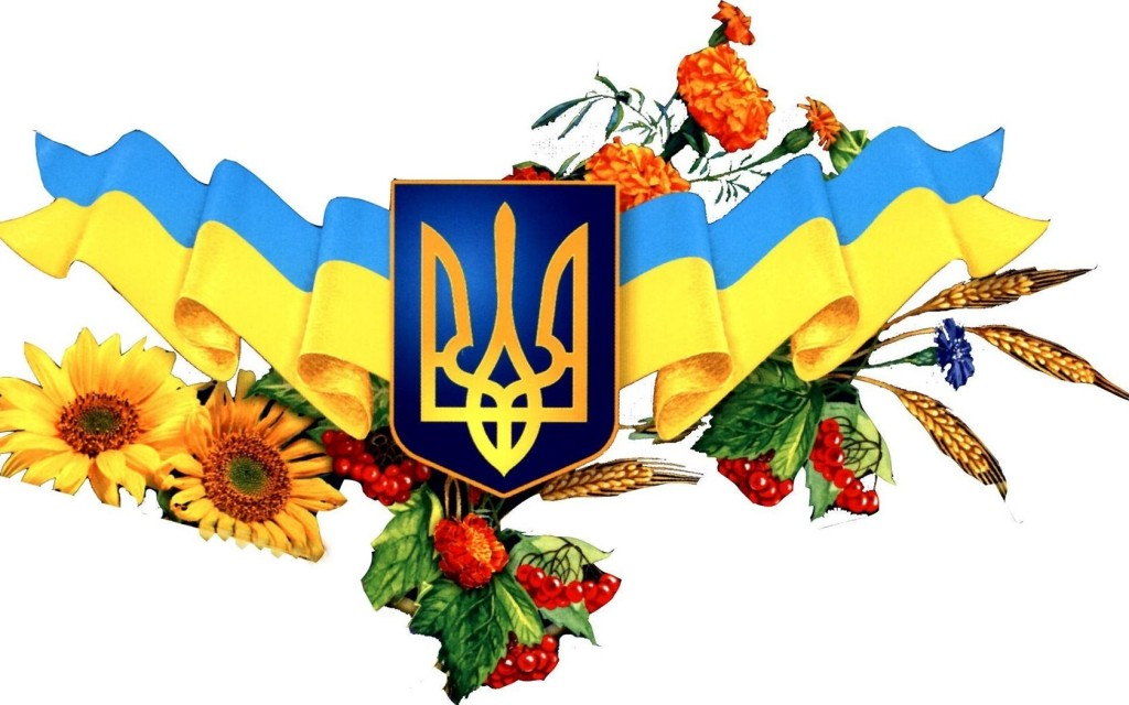 ukraine flag wall1680x1050 (14)